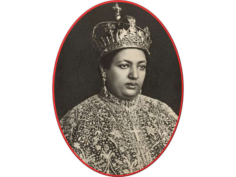 Empress Menen Wallatta Giyorgis